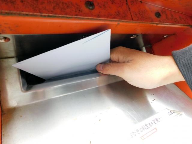 郵便でやり取りを行うことでコロナウイルスの感染リスクを減らす